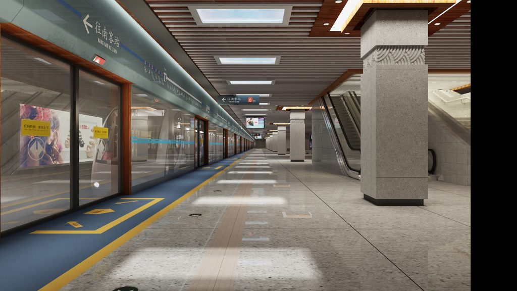 application-underground